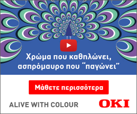 OKI come ALIVE WITH COLOR